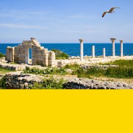 Крымские каникулы «Standard»